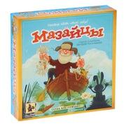 Настольная игра Мазайцы 46893