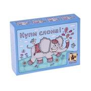 Настольная игра Купи слона 46894