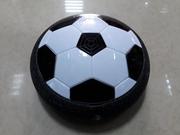 Летающий мяч,  диск. Аэромяч. Hoverball. Оригинал! Отличный подарок!